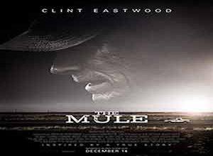 دانلود فیلم The Mule 2018