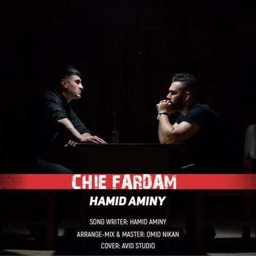 Hamid Aminy Chie Fardam