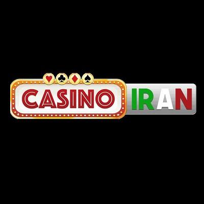 کازینو ایران
