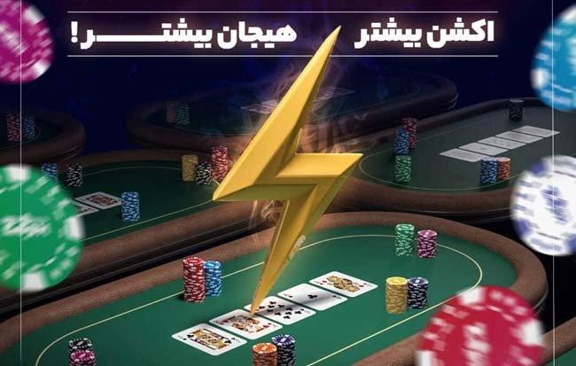 سایت بازی پوکر جدید   6 نکته مهم برای موفقیت در بازی پوکر