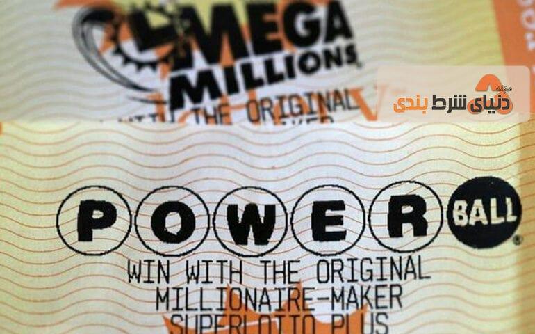 برنده 560 میلیون دلاری لاتاری