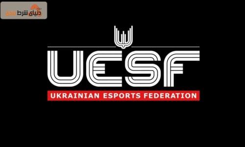 گزارش تصویری مسابقات uesf