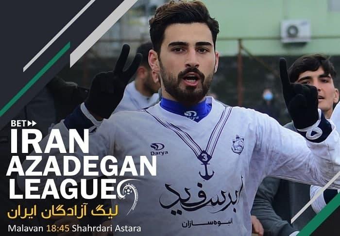 پیش بینی فوتبال تیم های داخلی ایران